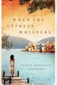 When the Cypress Whispers